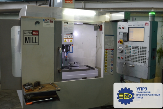3-хкоординатный станок  с ЧПУ HAAS super mini mill