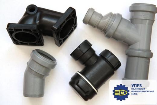Образцы сложных пластмассовых изделий
